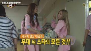 소녀시대 SNSD - We Are The 9 Funniest Girls (part 3)