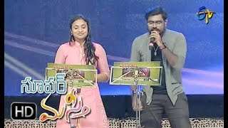 Nee Chepakallu Song | Deepu, Sahithi Performance | Super Masti | Nizamabad | 4th June 2017