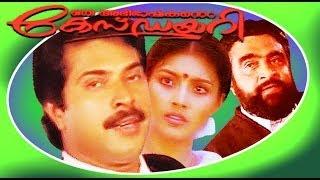Oru Abhibhashakante Case Diary | Malayalam Superhit Full Movie | Mammootty