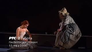 TV teatar, maj: Beogradsko dramsko pozorište