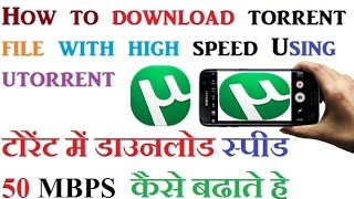 How to download torrent file with high speed using utorrent Hindi 2016