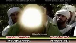 Saloni  ( Islamic Movie in Urdu )