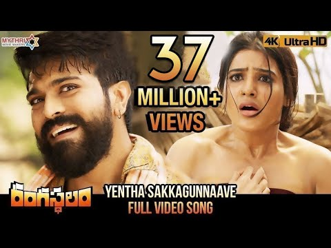 Xxx Mp4 Yentha Sakkagunnaave Full Video Song 4K Rangasthalam Video Songs Ram Charan Samantha DSP 3gp Sex