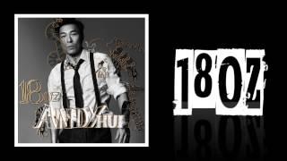 Download 許志安 Andy Hui《18安士》宣傳短片 3Gp Mp4