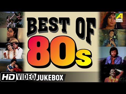 Best of 1980's | Bengali Movie Songs | Video Jukebox