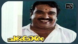Malayalam Movie Scene - Chakoram - Is She A Nursing Superintendent or Unniyarcha ? ! ! [ Movie Part]