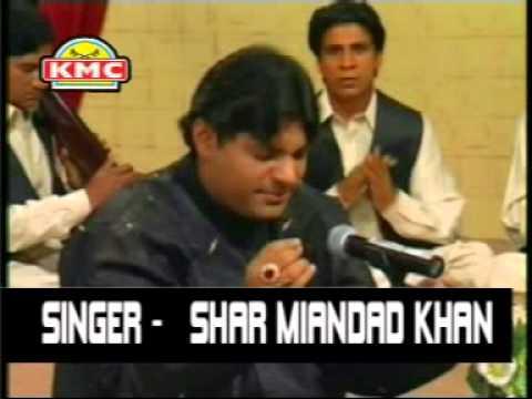 Xxx Mp4 Dubi Hoi Tar Jayegi Devotional Punjabi Video Bhakti Song Peer Baba Special By Sher Mian Daad Khan 3gp Sex