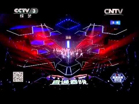 2013年我要上春晚 武术《太极梅花桩》 河南代表队| CCTV春晚