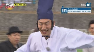 Swing dance performance by the Swing dance team of Runningman in Ep. 394 with EngSub