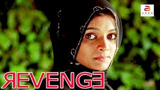 English Full Movie 2016 | Love and Revenge Movies | Action Movies 2016 | New Movies 2016 Full Movies