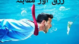 Rizq or Competition - Pir Saqib Shami