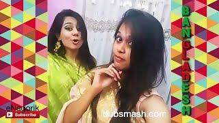 Dubsmash Bangladesh #22 Dubsmash Bangladeshi Funny Videos Compilation