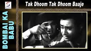 Tak Dhoom Tak Dhoom Baaje | Manna Dey @ Bombai Ka Babu | Dev Anand, Suchitra Sen
