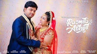 | Rasmita & Abhijit | Wedding Diary | Tor Ek Kothaye | Hitesh Kumar Films | FHD |