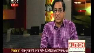 Bangla Talk Show: একাত্তর জার্নাল, 05 March 2016, 71 Television