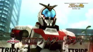 Kamen Rider Battride War Genesis Presents...True Power of Hero Showcase Episode 2: Heisei Era Part 2