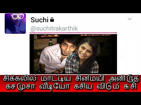 Xxx Mp4 Anirudh Chinmayi Controversy Video 39 Ll Leaked By Suchitra Own Statement அனிருத் சின்மயி அந்தரங்கம 3gp Sex
