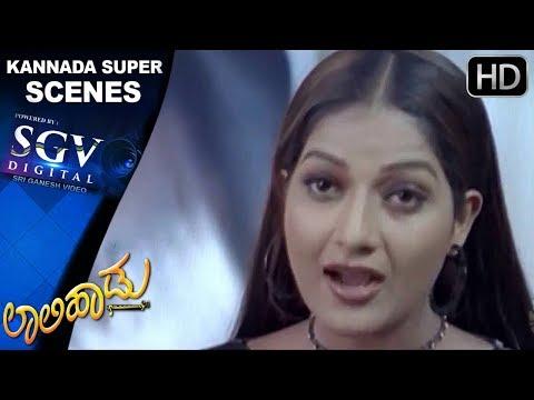 Umashree's super acting scene   Laali Haadu Kannada Movie   Kannada Scenes   Darshan,Sadhu Kokila