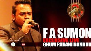 Amar Ghum Parani Bondhu   F A Sumon   Bangla New Song Video 2017    EXCLUSIVE HD