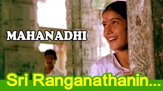 sri Ranganadha...   Mahanadi   Movie Song