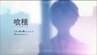Opening 3 season Tokyo Ghoul
