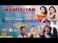 LIVE STREAM MANHATTAN SEDEKAH BUMI Ds Pajek Pamotan Rembang 2018