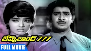 James Bond 777 Telugu Full Movie | Krishna | Vijayalalitha | Jyothi Lakshmi | KSR Das | Satyam