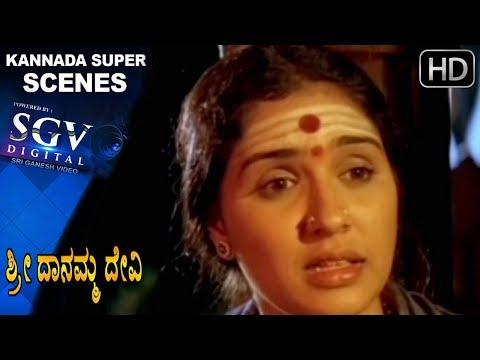 Xxx Mp4 Akkamahadevi Scenes Sri Danamma Devi Kannada Movie Anu Prabhakar Kannada Devotional Scenes 1 3gp Sex