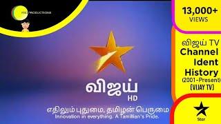 Star Vijay TV Channel Ident History (2001-Present) | RBD Official