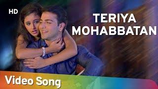 Teriya Mohabbatan Ne Maar Sutiya (HD) - Rashmi Desai - Yeh Lamhe Judaai Ke Songs