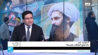 بعد السعودية... قطع علاقات بالجملة مع إيران؟