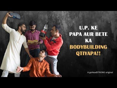 Xxx Mp4 U P Ke Papa Bete Ka Bodybuilding Qtiyapa GoHeadSTRONG Originals 3gp Sex