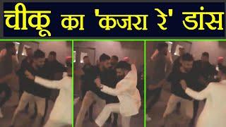 Virat kohli's dance on 'KAJRA RE' goes Viral , Watch Video । वनइंडिया हिंदी
