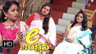 E Junction | 18th September 2017 | Suma | Serial Artist Preethi | Shruthi, | Full Episode 45