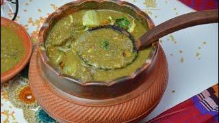 হালিম রেসিপি ।। হালিম ডাল মিক্স এবং হালিম মশল্লা মিক্স রেসিপি ।। Bangladeshi Halim Recipe