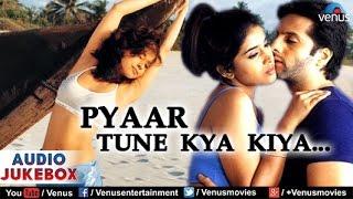 Pyaar Tune Kya Kiya Audio Jukebox   Fardeen Khan, Urmila Matondkar, Sonali Kulkarni  