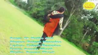 Ek Mutho Abir...New Bengali Hot Song