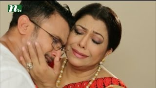 Special Drama  Shur Tal Loy
