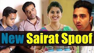 मी सैराट पहिल्यानंतर - Funny Ending Scene Spoof 4 | Dekhte Rahoo