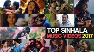 Top Sinhala Music Videos 2017    Jukebox    Sinhala Best Music Videos
