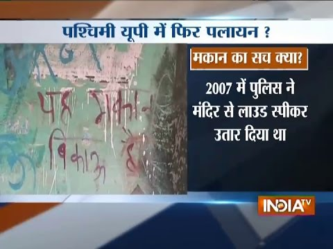 Hindu community threatens to migrate from village in Western UP