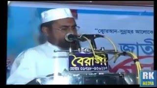 DR. AFM KHALED HUSAIN SAHEB || ইমাম আবূ হানীফা রহ: এর উপর বিশদাগারের জবাব