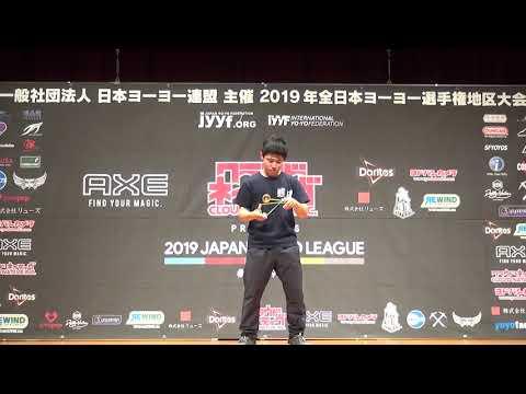 Xxx Mp4 2019CJ Preliminary 1A XX Yamato Yamashita 3gp Sex