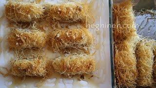 Kunafa Kadaif Recipe - Middle Eastern Desserts - Heghineh Cooking Show