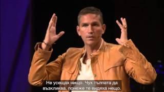 Интервю с Джим Кавийзъл за ролята му в