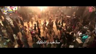 اغنية(Ya Baba) من فيلم Phantom مترجمة