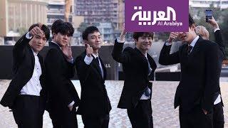 #صباح_العربية : لقاء فرقة #EXO  في دبي على العربية - الجزء الأول