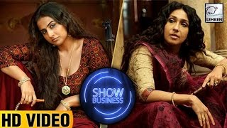 Vidya Balan VS Rituparna: 'Begum Jaan' Director Srijit Mukherji Spills The Beans | LehrenTV