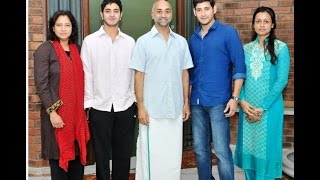 Super Star Mahesh Babu with his Lovely Family Latest Video