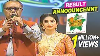 Mangolee Channel I Shera Nachiye, Result Annoouncemnt - Champion Ridy Sheikh